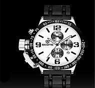 SKONE Men's Sport Watch Fashion Watch Chinese Quartz Silicone Band Black