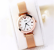Women's Skeleton Watch Fashion Watch Japanese Quartz Water Resistant / Water Proof Alloy Band Unique Creative Cool Casual Silver Gold