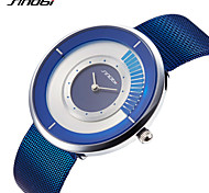 SINOBI Men's Unisex Sport Watch Dress Watch Fashion Watch Bracelet Watch Unique Creative Watch Chinese QuartzWater Resistant / Water