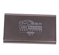DeYaLai  HIFI magic power mobile charging multifunctional polymer plate Baotong portable amp decoding