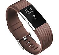 Фторэластомер Спортивный ремешок Для Fitbit Смотреть