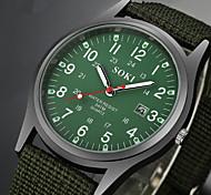 Муж. Спортивные часы Модные часы Повседневные часы Наручные часы Уникальный творческий часы Китайский Кварцевый Календарь Защита от влаги