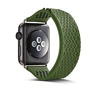 38 / 42mm силиконовый клей автоматический всасывающий спортивный диапазон для серии часов яблока 1/2