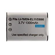 1300mAh 3.7V digitalkamera batteri EN-EL11 (60b) för Nikon COOLPIX S550 och mer