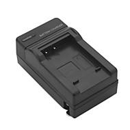 파나소닉 bcg10 디지털 카메라와 캠코더 배터리 충전기
