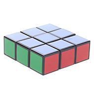 1x1x3 Magic Cube (negru)