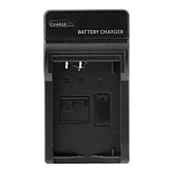 Digital Battery Charger for Nikon EN-EL20 J1