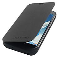 kmoso N2/B48-01 4800mAh Batterie-Kasten für Samsung N7100