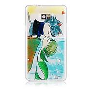 Mermaid Pattern Silicone Soft Case för Samsung S2 I9100