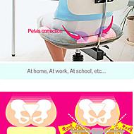 [Hip Up Beauty Body] Pelvic Posture Correction Butt-Shaping Magic Cushion Seat