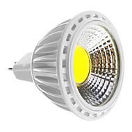5W GU5,3(MR16) LED-kohdevalaisimet 1 COB 450-480 lm Lämmin valkoinen / Kylmä valkoinen AC 12 V