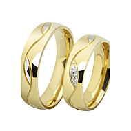 Fashion Lovers Stainless Steel 18K Gold Plated Couple Rings (2 Pcs) Promis rings for couples