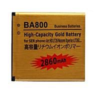 소니 에릭슨 아크 HD의 LT26의 노조미에 대한 ba800의 2860mah 리튬 이온 폴리머 고용량 골드 배터리 XPERIA LT26i를 등