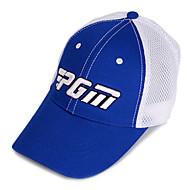 PGM Mesh White+Blue Sunproof Breathable Golf Hat
