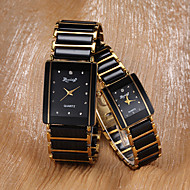 Women's Watch Rectangle Dial Alloy Band One Pair