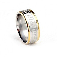 Z&X®  8mm Width Two Tone The Great Wall Pattern Titanium Steel Men's Band Ring Christmas Gifts