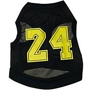 orld ถ้วยฟุตบอลจำนวน 24 รูปแบบเสื้อยืดกีฬา terylene ระบายอากาศสำหรับสุนัข (ขนาดสารพัน)