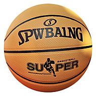 7 # PU 표준 게임 농구