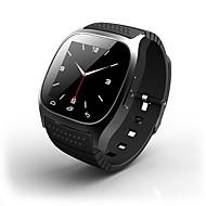 Tecnologia Vestível - Relógio inteligente - RWATCH - M26S - Bluetooth 3.0 / Bluetooth 4.0Monitor de Atividade / Monitor de Sono /