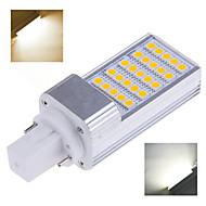 1 pcs Ding Yao G24 5W 25SMD 5050 600-700LM 2800-3500/6000-6500K Warm White/Cool White Bi-pin Lights AC 85-265V