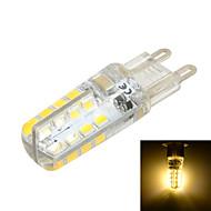 Marsing G9 4W LED Crystal Lamp Bulb Cool White/Warm White Light 6500K/3500K 300lm 32-SMD 2835