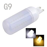 1개 Ding Yao G9/GU10 15 W 56LED SMD 5730 1300-1400 LM 따뜻한 화이트/차가운 화이트 콘 전구 AC 220-240 V