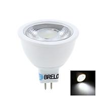 BRELONG GU5.3 6 W 1 COB 550 LM 5500-6000    3000-3500 K Warm White/Natural White Spot Lights AC 12 V
