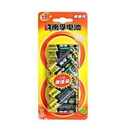 Nanfu piles AA 1.5V lr6-12b ménagers 12pcs