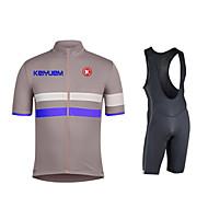Conjuntos de Roupas/Ternos ( Others ) - de Ciclismo - Homens / Unissexo -Á Prova-de-Pó / A Prova de Vento / Materiais Leves / Tapete 3D /