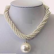 Κολιέ Κρεμαστά Κολιέ / Coliere cu Perle Κοσμήματα Γάμου / Πάρτι / Καθημερινά / Causal Μαργαριτάρι Λευκό 1pc Δώρο
