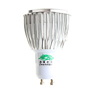 Zweihnder-COB-W435 GU10 7W 650lm 3500K/5500K COB LED Warm/White Light Lamp Bulb(AC 100~240V)