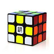ルービックキューブ YongJun スムーズなスピードキューブ 3*3*3 メガミンクス スピード プロフェッショナルレベル マジックキューブ ABS