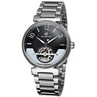 FORSINING 男性 スケルトン腕時計 機械式時計 透かし加工 自動巻き ステンレス バンド シルバー