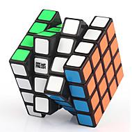 ルービックキューブ YongJun スムーズなスピードキューブ 4*4*4 スピード プロフェッショナルレベル マジックキューブ ABS