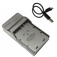 キヤノンEOS 1100Dのt3キスX50の1200Dのためのlpe10マイクロUSBモバイルカメラのバッテリー充電器