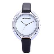 REBIRTH 女性用 ファッションウォッチ リストウォッチ / クォーツ PU バンド カジュアルスーツ エレガント腕時計 ブラック 白