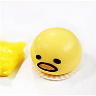 Toy Novelty Toy Novelty Circular Borracha Amarelo para Boy / para a menina Todos