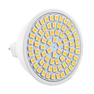 7W GU5.3(MR16) Focos LED MR16 72 SMD 2835 600-700 lm Blanco Cálido / Blanco Fresco Decorativa 09.30 V 1 pieza