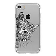 Varten iPhone 7 kotelo / iPhone 7 Plus kotelo / iPhone 6 kotelo Kuvio Etui Takakuori Etui Kissa Pehmeä TPU AppleiPhone 7 Plus / iPhone 7