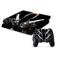 B-SKIN(登録商標)PS4保護ステッカーカバースキンコントローラースキンステッカー