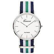 Dames Modieus horloge Kwarts / / Kleurrijk Stof Band Vrijetijdsschoenen Blauw Merk