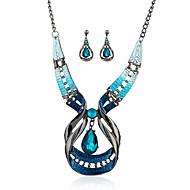 Σετ Κοσμημάτων κοσμήματα πολυτελείας απομίμηση διαμαντιών Κρεμαστό Μπλε 1 Κολιέ 1 Ζευγάρι σκουλαρίκια Για Γάμου Πάρτι Καθημερινά Causal