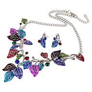Σετ Κοσμημάτων κοσμήματα πολυτελείας απομίμηση διαμαντιών Μπλε Ουράνιο Τόξο 1 Κολιέ 1 Ζευγάρι σκουλαρίκια ΓιαΓάμου Πάρτι Καθημερινά