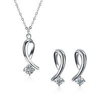 初期ジュエリー 高級ジュエリー キュービックジルコニア 銅 銀メッキ 模造ダイヤモンド シルバー 1×ネックレス 1×イヤリング(ペア) のために パーティー 日常 1セット ウェディングギフト