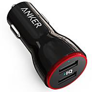 車用充電器 iPad用 ユニバーサル充電器 タブレット用 USBポート×2 その他