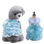犬用品 ドレス 犬用ウェア 夏 春/秋 蝶結び キュート ファッション イエロー ブルー ピンク