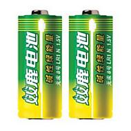 Shuanglu 8 Alkaline Batteries 1.5V For Turning Through The Electronic Pen 2 Packs