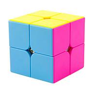ルービックキューブ YongJun スムーズなスピードキューブ 2*2*2 スピード プロフェッショナルレベル マジックキューブ ABS