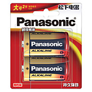 Panasonic lr20bch / 2b d alkalisk batteri 1.5V 2 stk