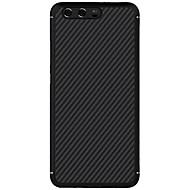 Huawei P10 társ 9 nillkin esetben fedelet ultravékony mintázat hátlapot esetben egyszínű kemény szénszálas Huawei p10 plusz